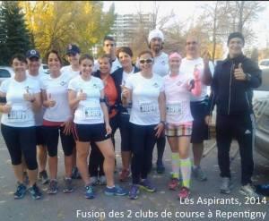 Fusion des 2 clubs de Repentigny - 2014